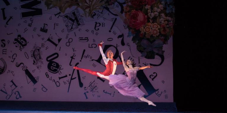 gallery-1507122919-ballet2